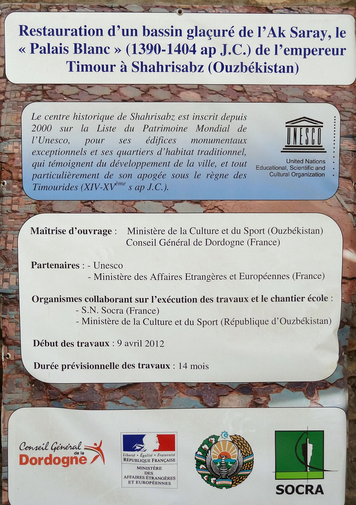 Panneau de chantier en français installé au musée ainsi que sur le site (Socra, 2012)