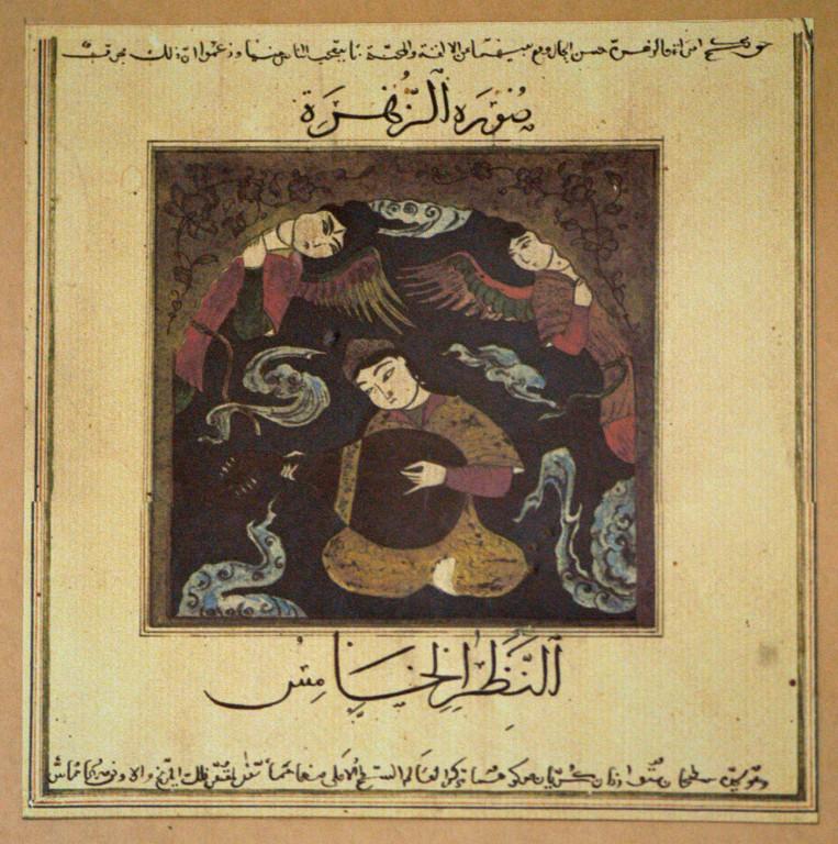 Miniature illustrant le traité de Zakariya al-Qazwini (13ème s ap J.C.) Musée de l'Observatoire d'Ulugh Beg à Samarcande (Photo: M. Schvoerer, 2008)