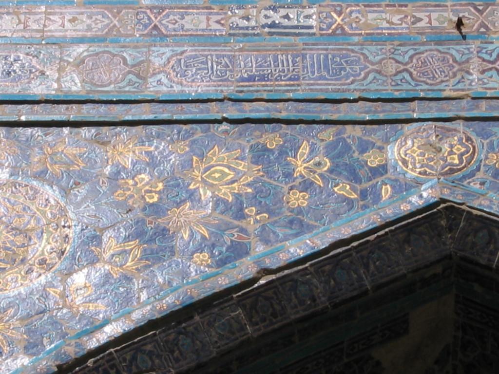 Décoration d'un écoinçon de l'iwan ouest (Shahrisabz, Fin XIII-début XIVème s ap J.C.) (photo : C.Ollagnier, 2008)