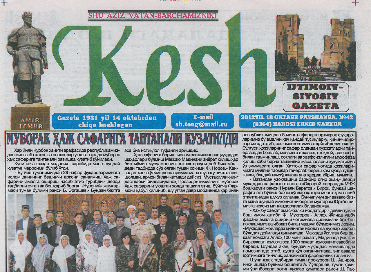 Article de journal ouzbek évoquant le programme (2012)