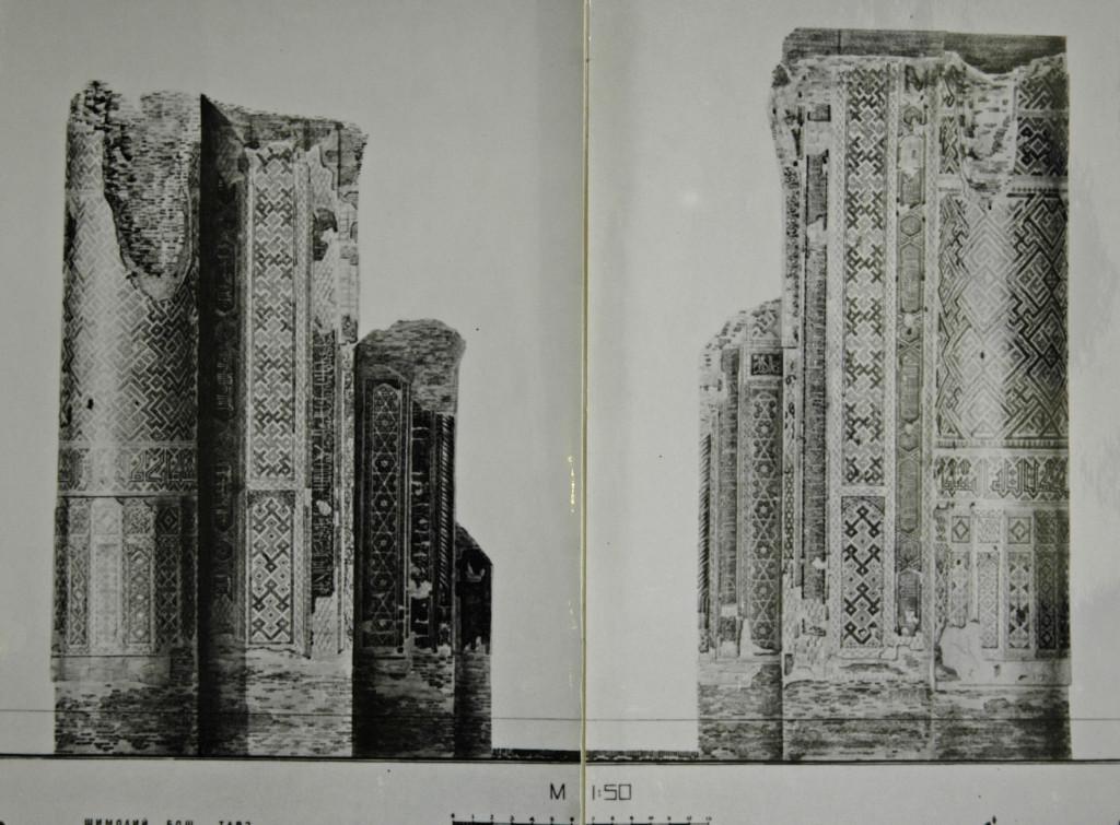 Représentation à l'échelle des pylones de l'Ak Saray en 1995, livre 907-pi 30 07 95, conservé aux Archives du Ministère de la Culture Ouzbek à Tachkent (photo : C.Ollagnier, 2008)