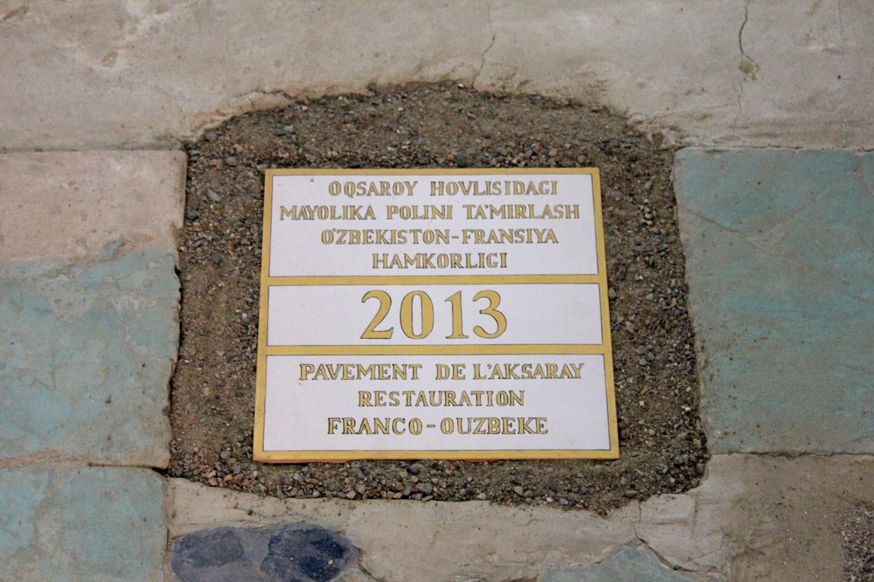 Un carreau commémoratif a été déposé dans un manque sur un lit de sable. Il a été réalisé par l'entreprise locale chargée des carreaux de re-création (Ollagnier, 2014)