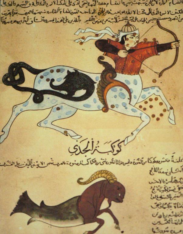 Miniature du Sagittaire-Scorpion illustrant le traité de Zakariya al-Qazwini (13ème s ap J.C.) Musée de l'Observatoire d'Ulugh Beg à Samarcande (Photo: M. Schvoerer, 2008)