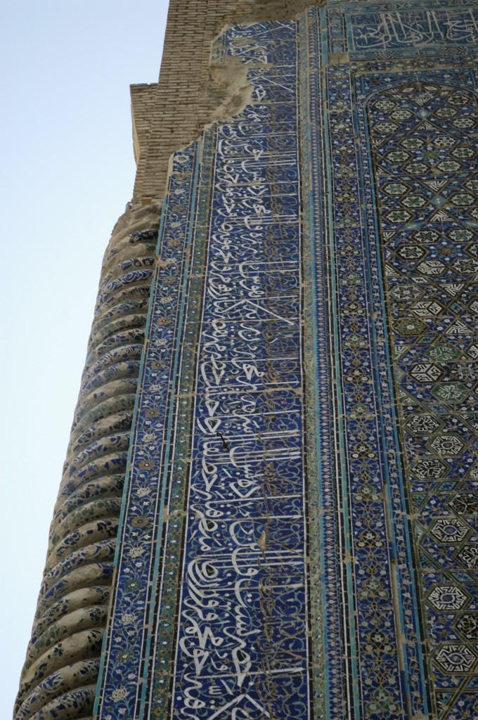 Décoration des flancs de l'iwan ouest (Shahrisabz, Fin XIII-début XIVème s ap J.C.) (photo : C.Ollagnier, 2008)