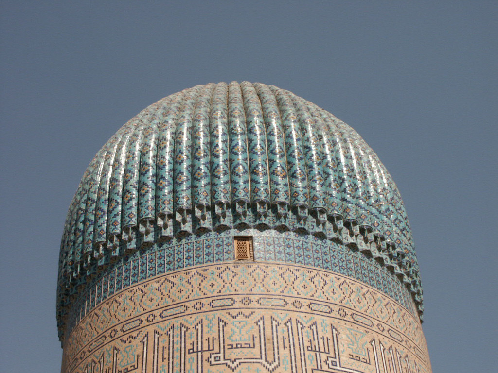 Dôme côtelé du Gour Emir (photo : A.Billard, 2008)