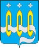 ГОРОДСКАЯ ГОСУДАРСТВЕННАЯ АДМИНИСТРАЦИЯ ЗВЕЗДНОГО ГОРОДКА (РОССИЯ)