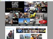 ガンズオートプレイスブログ