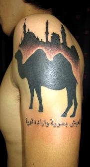 エジプトとラクダのトライバルタトゥー