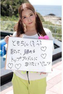 こちらもメインでがんばってる友田彩也香さん。みんなを牽引しています。