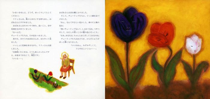 2013 アンデルセンの絵本大賞3