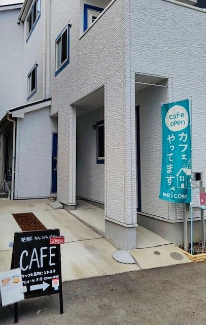 カフェの旗が営業中の目印