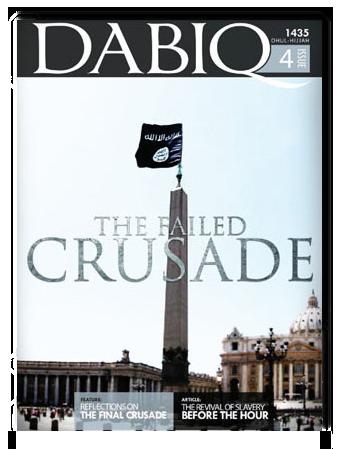 Ausgabe der IS-Zeitschrift mit der schwarzen Fahne auf dem Obelisk vor dem Petersdom