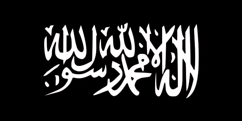 Fahne von Hizb ut-Tahrir