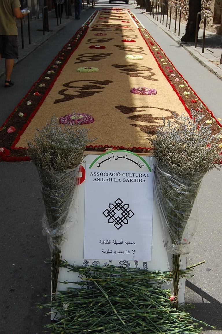 Associació Cultural Asilah-la Garriga