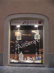 2012. 3r Premi. Àgora