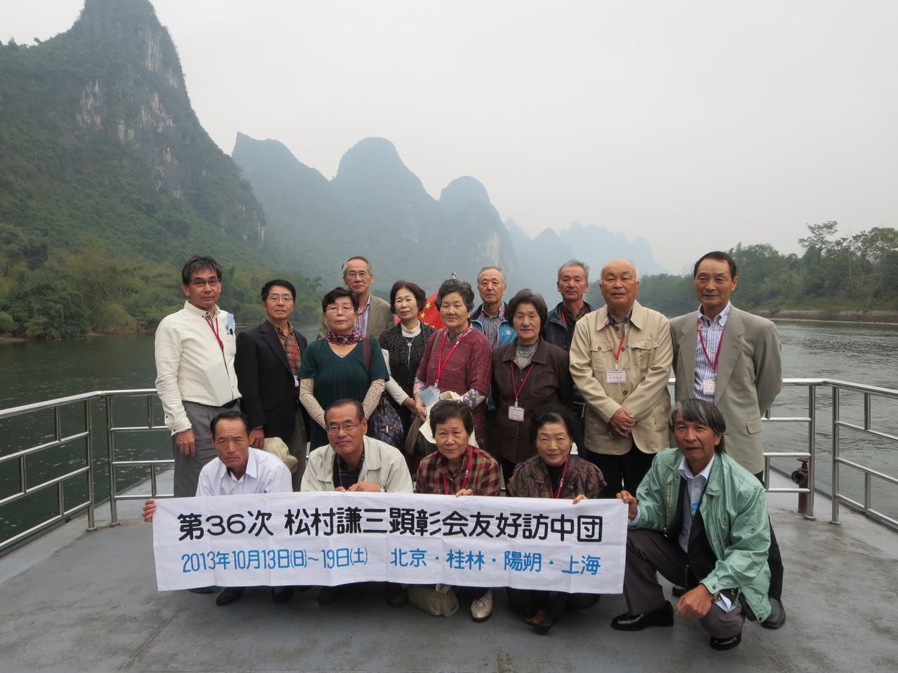 桂林にて漓江下り