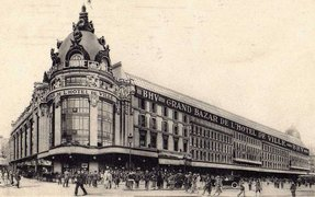 visite guidee paris grands magasins