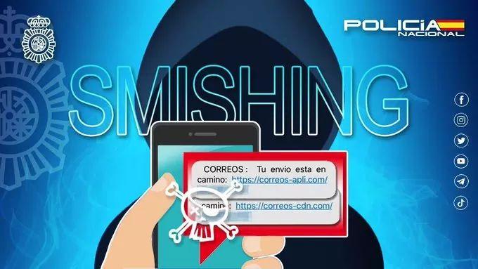 Alerta de campaña de SMISHING