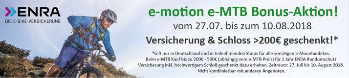 e-Mountainbike kaufen: Versicherung und hochwertiges Schloss gibt es gratis dazu