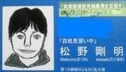 元気溢れる若手生産者松野さん