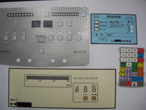 アクリル、PET、PVC、PC、PP、ABSなどの樹脂材料に印刷・加工