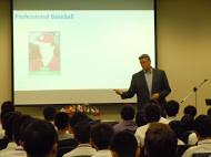 元野球選手バーバラ教授による講義