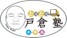 大阪府堺市北区