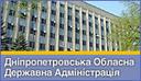 http://www.adm.dp.gov.ua/