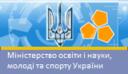 http://www.mon.gov.ua/