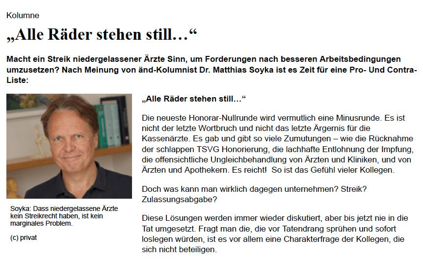 """""""Alle Räder stehen still…"""""""