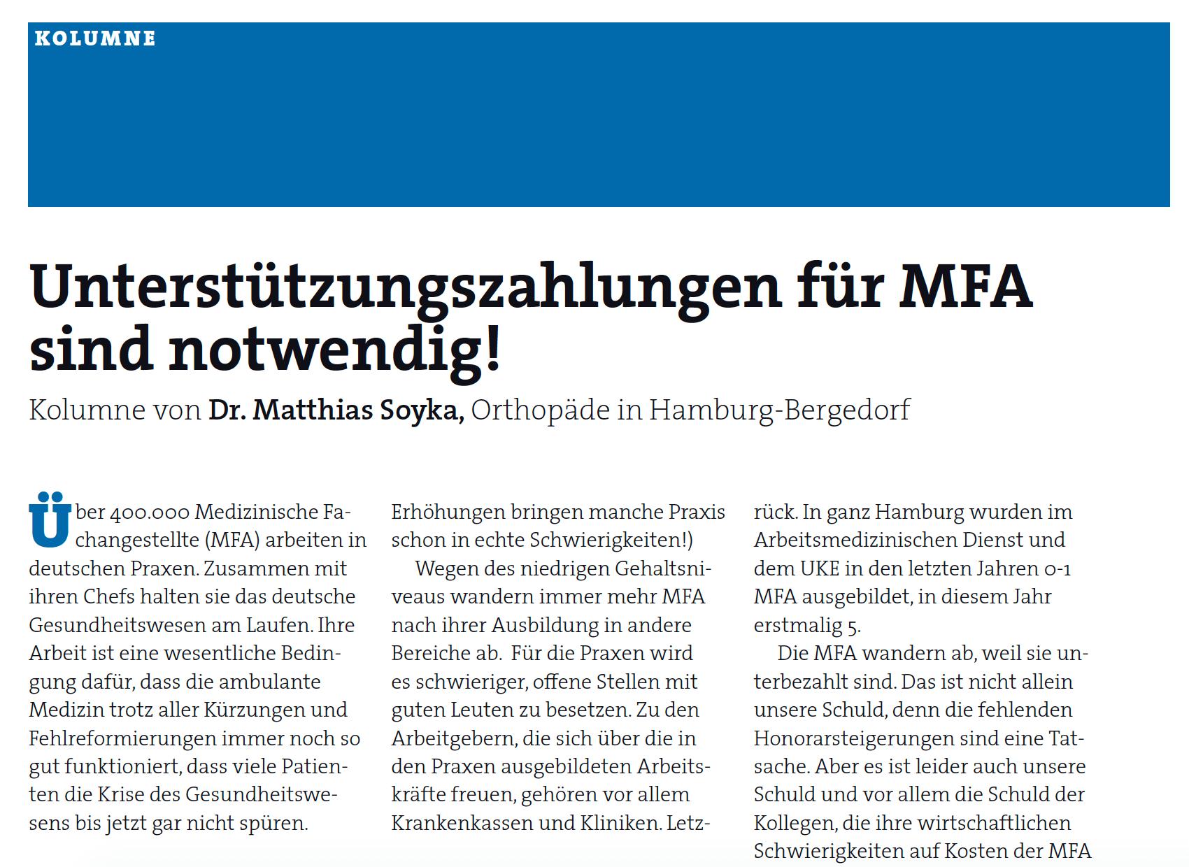 Unterstützungszahlungen für MFA sind notwendig!