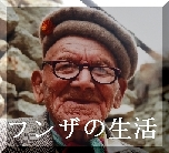 長生きできるよ。