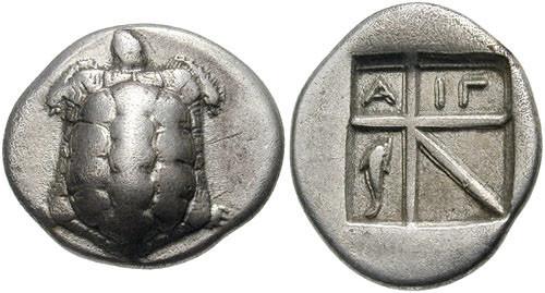 Drachm of Aegina. Moeda grega dos anos 700-550 a.C.