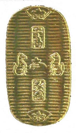 Moeda xaponesa de 1736
