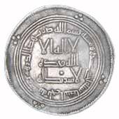Dirham de plata. Moeda árabe da idade media.