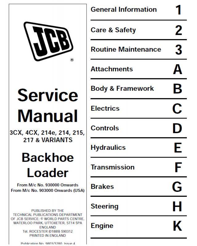 Руководство по ремонту JCB