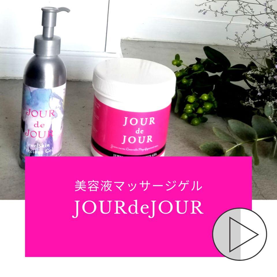 JOURdeJOUR