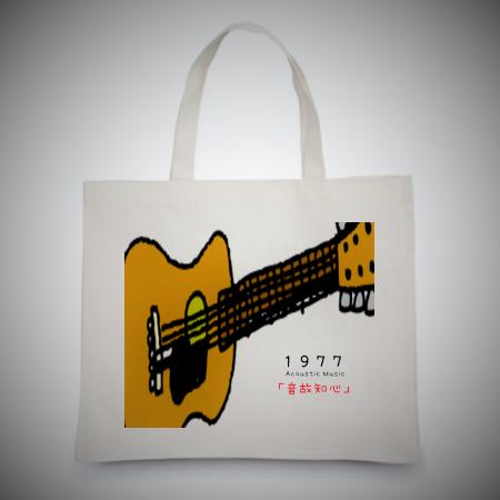 トートバッグ(ギター)
