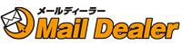 Mail Dealerロゴ