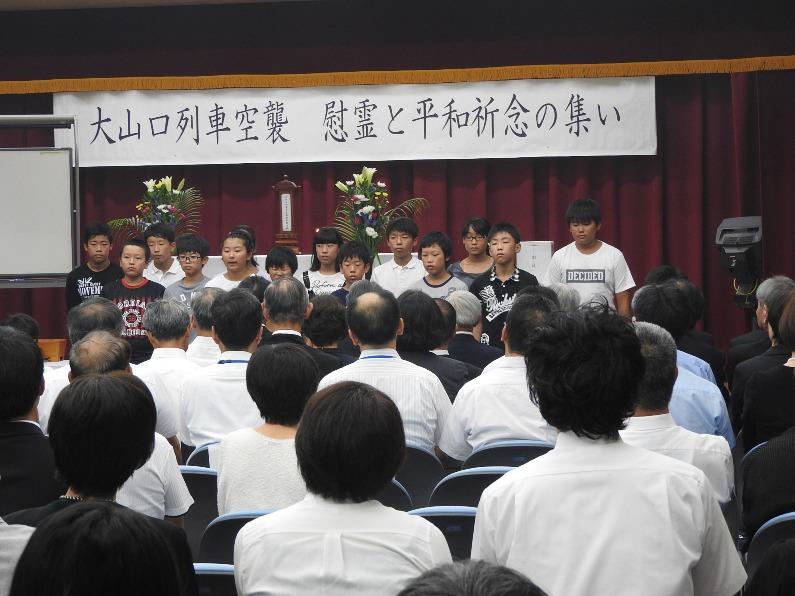 8月13日付】大山口列車空襲慰霊祭 平和を守るために語り継ごう ...