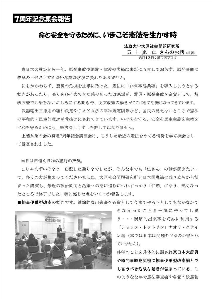 31号 2頁