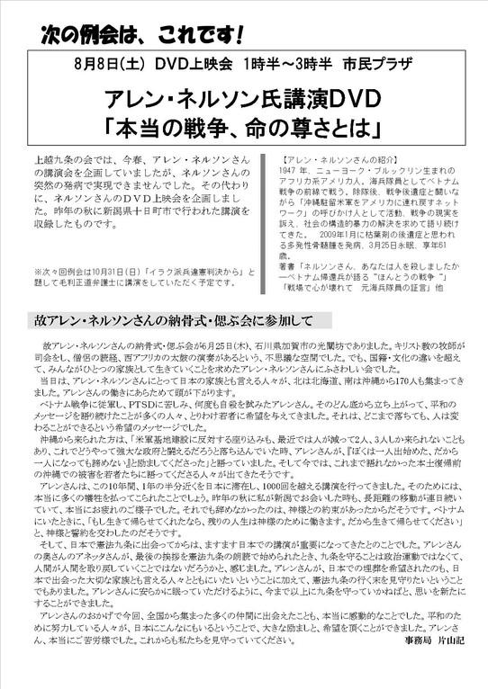 19号 4頁
