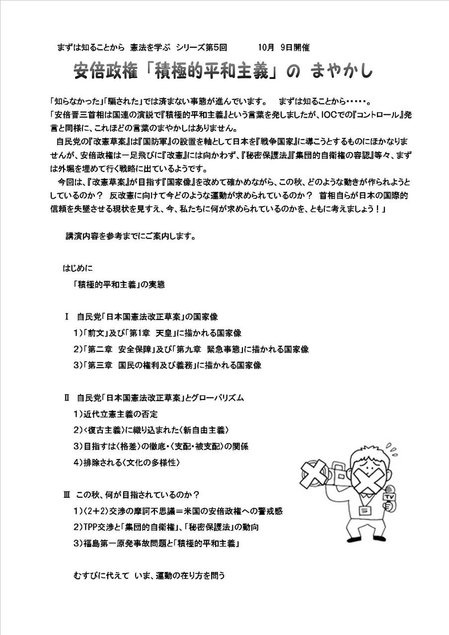 36号 2頁