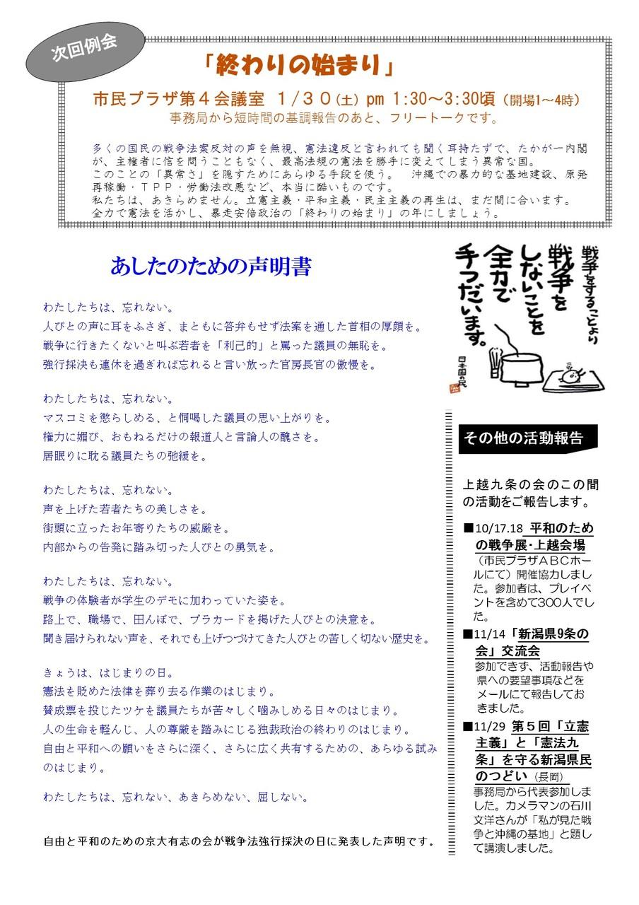 46号4頁