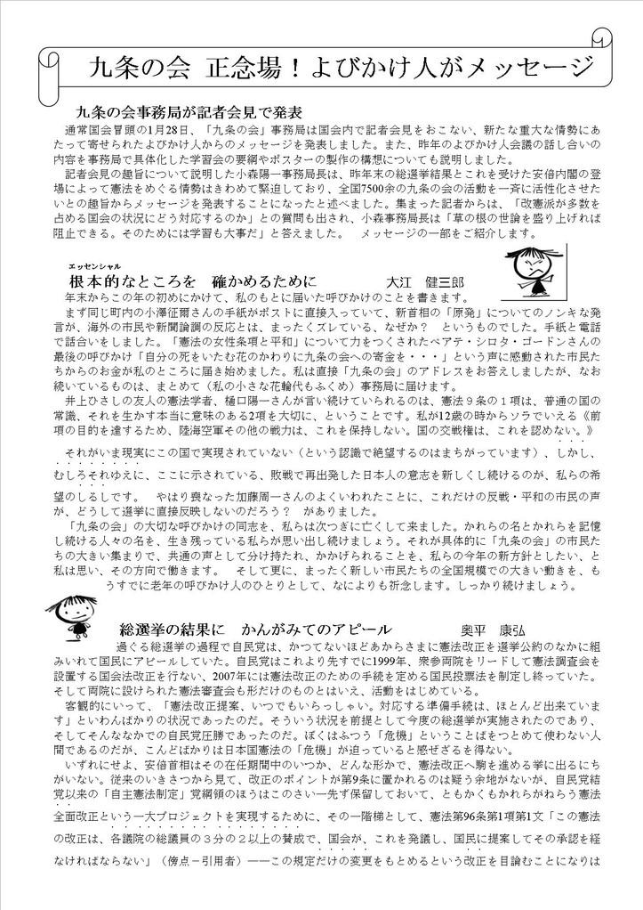 33号 2頁