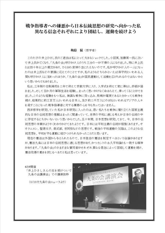 24号 3頁