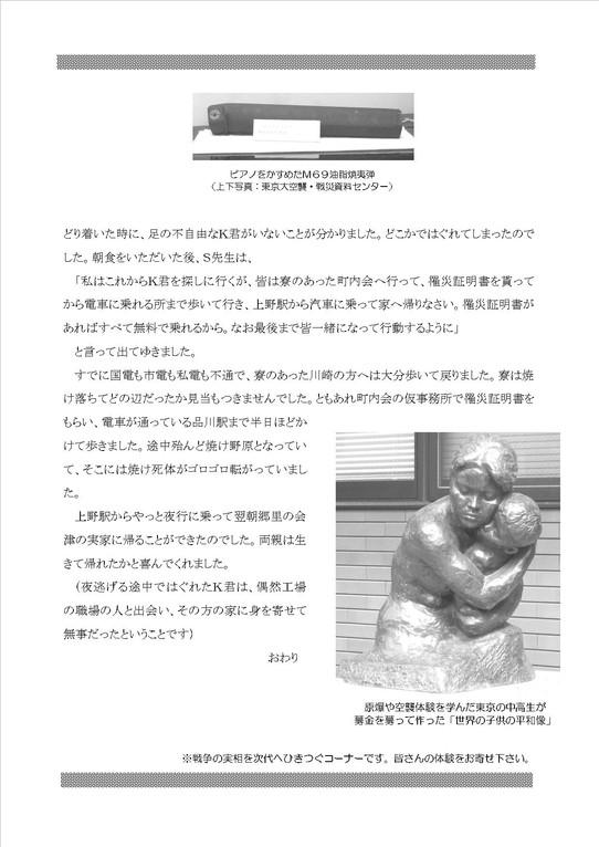 27号 3頁