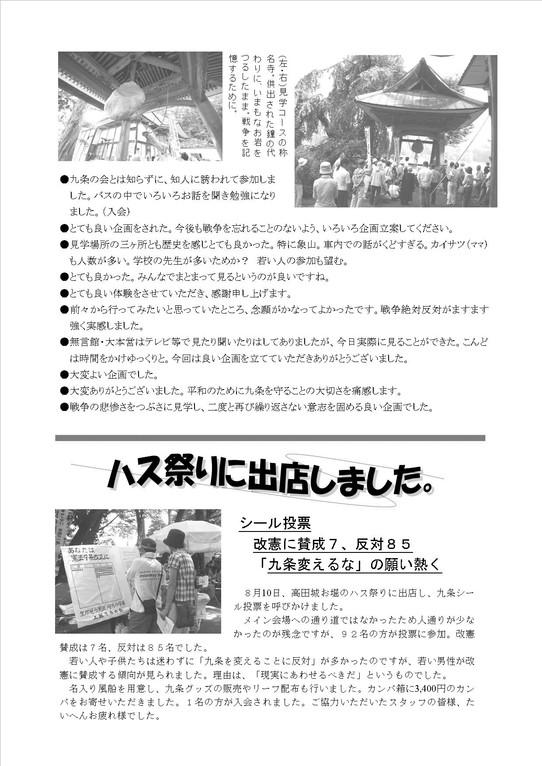 16号 2頁
