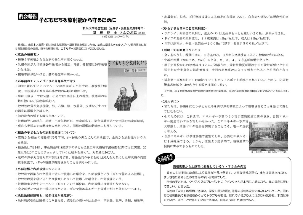 29号 2・3頁