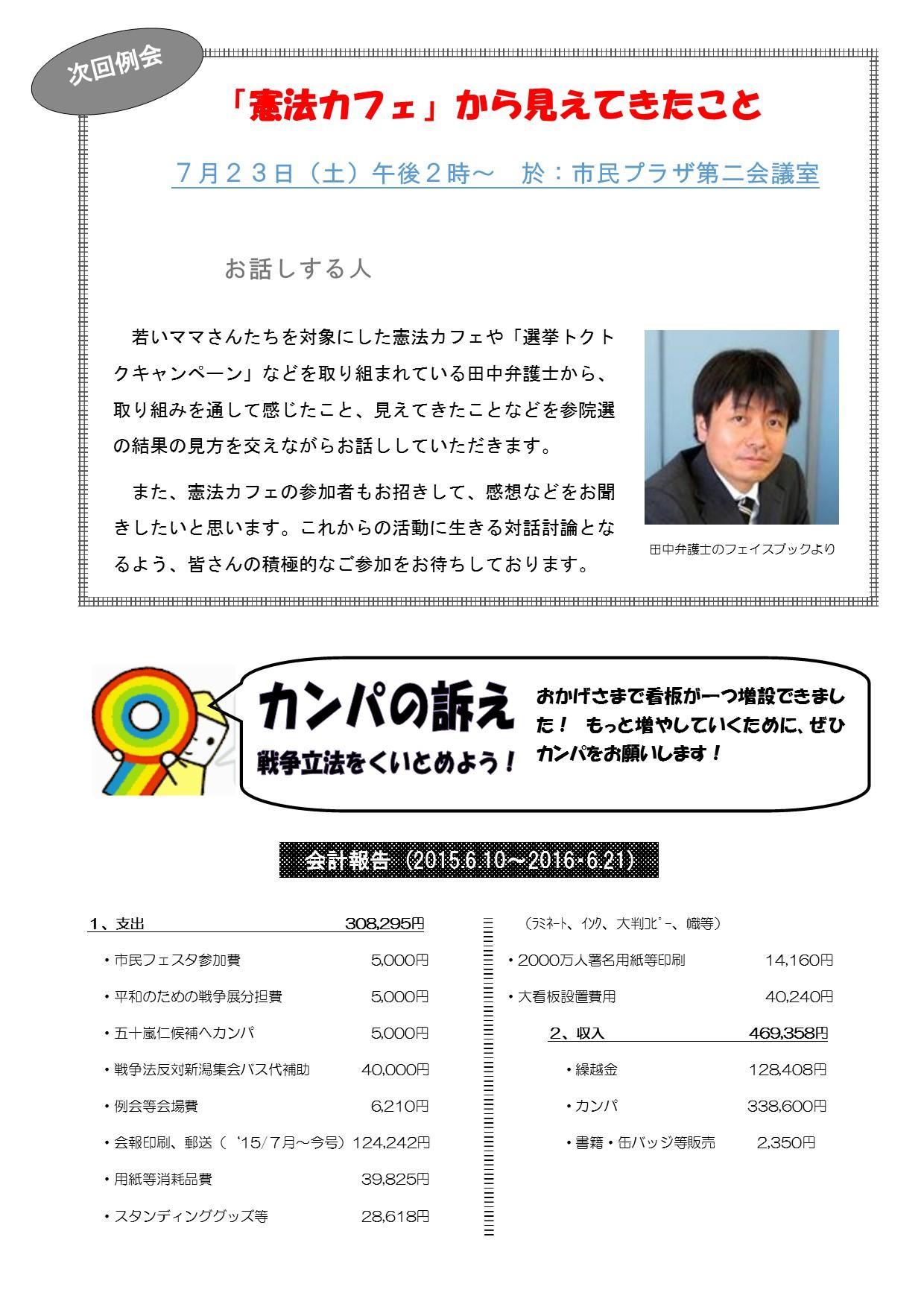 48号2頁